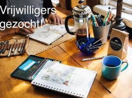 Afbeelding behorende bij RIQQ zoekt vijf beeldende amateurkunstenaars |