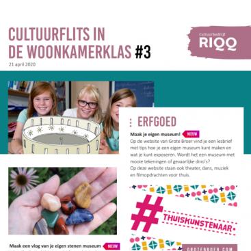 Afbeelding behorende bij Nieuwe cultuurflits voor scholen | Creatieve werkvormen tijdens corona